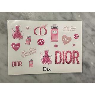 ディオール(Dior)のDior シール(シール)