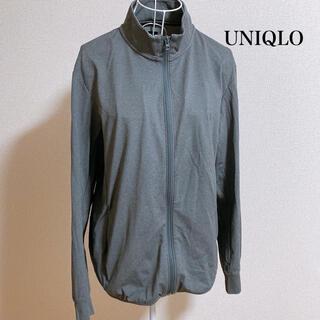 UNIQLO - ドライEXウルトラストレッチジャケット(長袖)