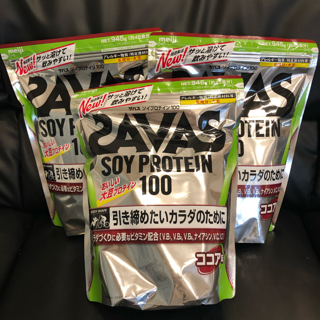 SAVAS(ザバス)のザバス(SAVAS) ソイプロテイン100  ココア味  945g×3袋セット 食品/飲料/酒の健康食品(プロテイン)の商品写真