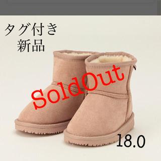 プティマイン(petit main)の【新品】プティマイン フェイクムートン ブーツ 18.0(ブーツ)