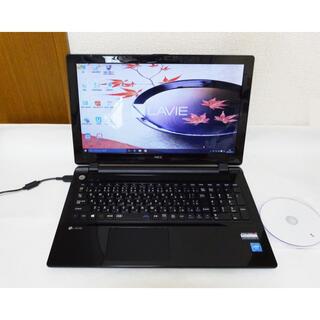 エヌイーシー(NEC)のNEC LaVie SSD 120GB メモリ8G Win10 バッテリー訳あり(ノートPC)