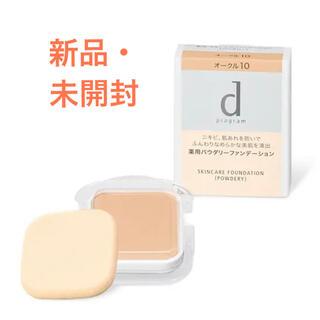 d program - 薬用 スキンケアファンデーション (パウダリー)  (レフィル)