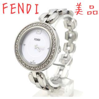フェンディ(FENDI)の美品 フェンディ FENDI  ダイヤベゼル レディース腕時計(腕時計)