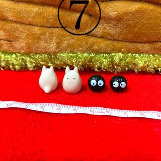 ジブリ - ⑦ジブリ トトロ クロスケ 4個セット 2点目100円 3点目150円引き