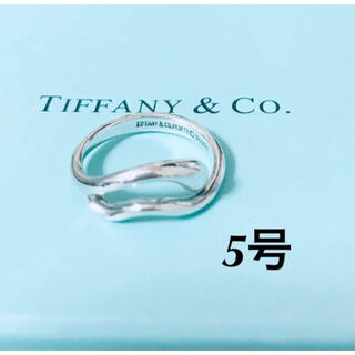 Tiffany & Co. - ティファニー エルサ・ペレッティ フリーフォーム ティアドロップ リング