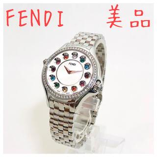 フェンディ(FENDI)の美品 フェンディ クレイジーカラット ダイヤベゼル レディース腕時計 トパーズ(腕時計)
