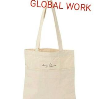 グローバルワーク(GLOBAL WORK)の【新品】GLOBAL WORK トートバッグ(トートバッグ)