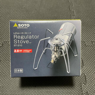 新富士バーナー - 9月購入 SOTO レギュレーターストーブ ST-310