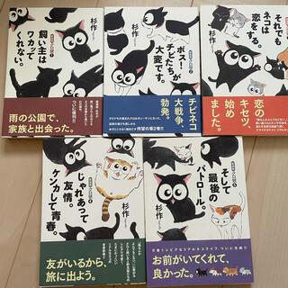 コウダンシャ(講談社)のクロ號 新装版(その他)
