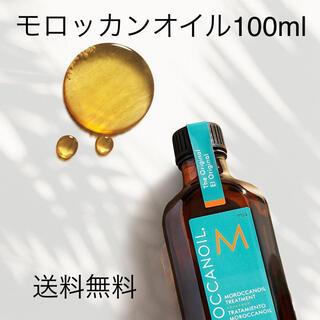 Moroccan oil - モロッカンオイル100ml