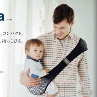 tonga - tonga トンガフィット 抱っこ紐 スリング ベビーホルダー 抱っこひも