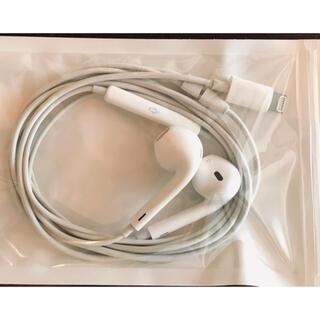 Apple - 2アップル 純正 iPhone X付属品 イヤホン ライニングタイプ動作確認済み