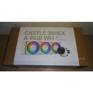 CASTLE 360EX A-RGB WH 簡易水冷 新品