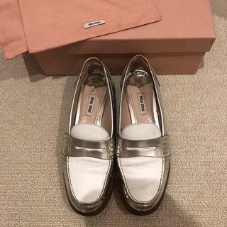 ミュウミュウ(miumiu)の確実正規品!miumiu ローファー(ローファー/革靴)