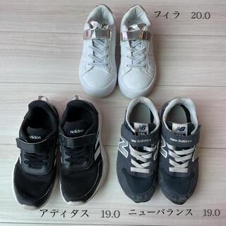 adidas - スニーカー アディダス、ニューバランス、FILA