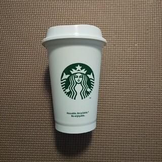 Starbucks Coffee - スターバックス リユーザブルカップ 355ml トールサイズ