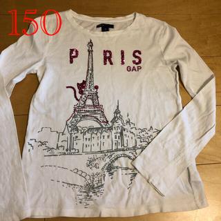 ギャップキッズ(GAP Kids)の150  GAP 白 長袖Tシャツ(Tシャツ/カットソー)