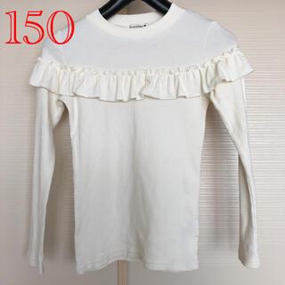 Branshes - 150 ブランシェス ホワイト長袖カットソー