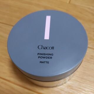 CHACOTT - チャコットフィニッシングパウダーマット766