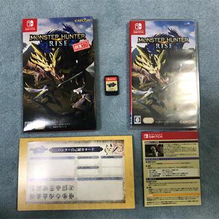 カプコン(CAPCOM)のモンスターハンターライズ Switch ソフト1本(家庭用ゲームソフト)