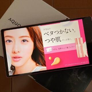 アクオス(AQUOS)の新品 未使用 シャープ フルセグ スマホ ポータブルテレビ アクオス aquos(テレビ)
