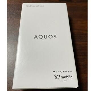 SHARP - [新品] 10台 SIMフリー シャープ AQUOS sense4 basic