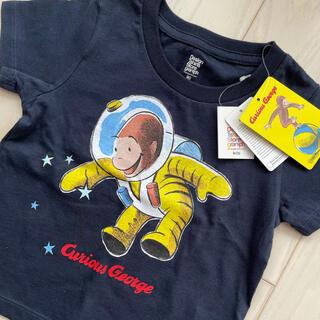 グラニフ(Design Tshirts Store graniph)のおさるのジョージ Tシャツ グラニフ(Tシャツ/カットソー)