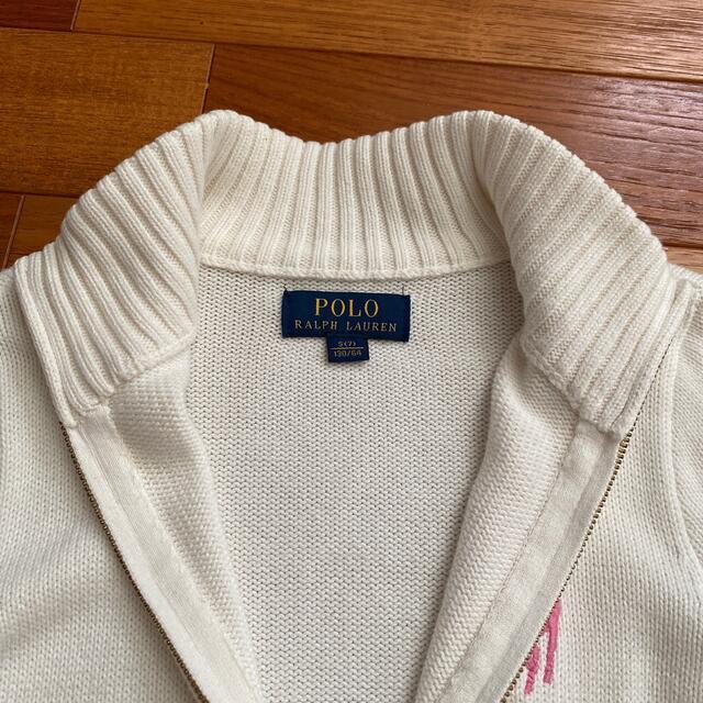 POLO RALPH LAUREN(ポロラルフローレン)のラルフローレン カーディガン 130 キッズ/ベビー/マタニティのキッズ服女の子用(90cm~)(カーディガン)の商品写真