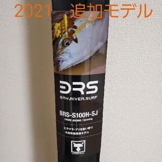 JACKALL - 2021追加モデル ジャッカル BRS-S100H-SJ ショアジギング ロッド