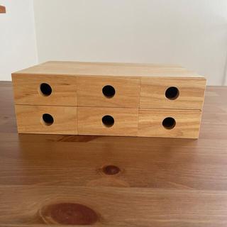 ムジルシリョウヒン(MUJI (無印良品))の【無印良品】木製小物収納6段(小物入れ)
