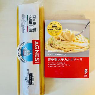 ニッシンセイフン(日清製粉)の新品未開封 ピエトロ パスタ パスタソース(博多明太子カルボナーラ) セット(レトルト食品)
