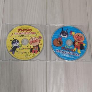 アンパンマン DVD 2つ