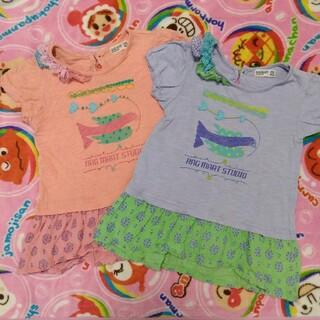 ラグマート(RAG MART)のラグマート 色ちがい 100size Tシャツ(Tシャツ/カットソー)