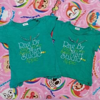ラグマート(RAG MART)のラグマート 90 100 お揃い Tシャツ(Tシャツ/カットソー)