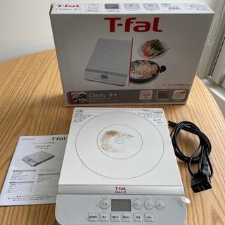 ティファール(T-fal)のT-fal Daily IH 卓上IH調理器 デイリーIH ホワイト(調理機器)
