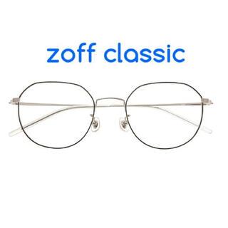Zoff - 【新品同様】【度無し調光レンズ付き】Zoff classic ステンレスシルバー