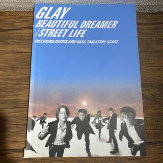 【裁断済】GLAY beautiful dreamer/street life(ポピュラー)