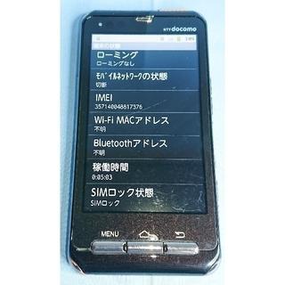 フジツウ(富士通)のdocomo スマートフォン F-12C限定モデル Classic Orange(スマートフォン本体)