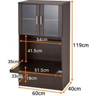 ニトリ(ニトリ)のニトリ 食器棚 キッチンボード レンジボード(キッチン収納)