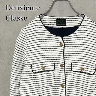 ドゥーズィエムクラス(DEUXIEME CLASSE)のDeuxieme Classe ツイード ノーカラージャケット 金ボタン 白(ノーカラージャケット)