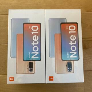 アンドロイド(ANDROID)のXiaomi Redmi NOTE 10 pro 128gb   2台(スマートフォン本体)