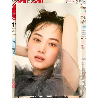 ノギザカフォーティーシックス(乃木坂46)のCanCam 山下美月 フォトカード(アイドルグッズ)