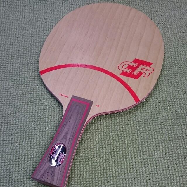 卓球ラケット クリッパーcr wrb fl スポーツ/アウトドアのスポーツ/アウトドア その他(卓球)の商品写真