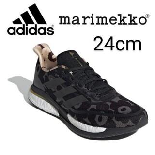 マリメッコ(marimekko)の新品24cm アディダス×マリメッコ ランニングシューズ スニーカー シューズ(スニーカー)