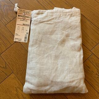 ムジルシリョウヒン(MUJI (無印良品))の肩クロスエプロン 無印良品 生成(収納/キッチン雑貨)