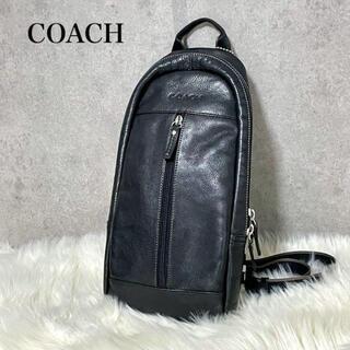 コーチ(COACH)のCOACH レザー ボディバッグ ブラック ショルダーバッグ F70811(ボディーバッグ)