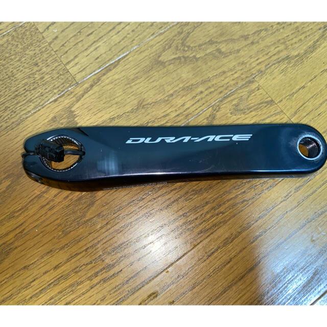 SHIMANO(シマノ)のFC-R9100-P  167.5mm 50-34  パワーメーター ジャンク? スポーツ/アウトドアの自転車(パーツ)の商品写真