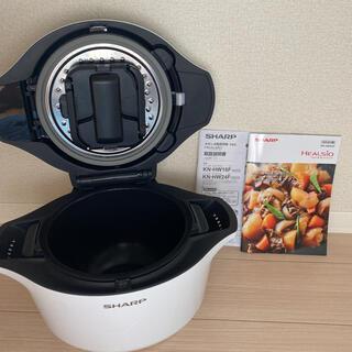 シャープ(SHARP)のホットクック 2.4(調理機器)