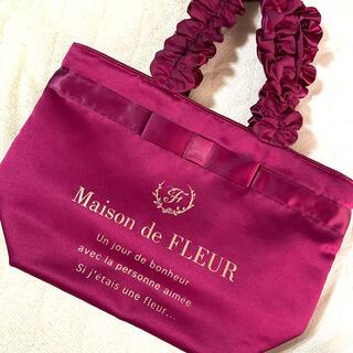 Maison de FLEUR - ★【新品】Maison de FLEUR ブランドロゴフリルトートバッグS★