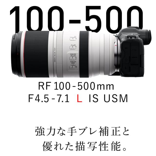 Canon(キヤノン)のCANON RF100-500mm F4.5-7.1 L IS USM スマホ/家電/カメラのカメラ(レンズ(ズーム))の商品写真